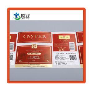 Custom глянцевая наклейку с золотой горячей штамповки для упаковки расширительного бачка