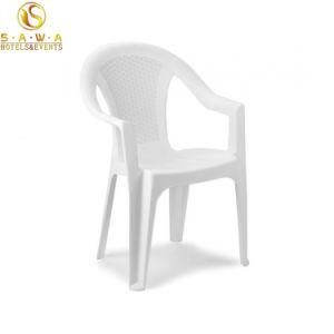 屋外に使用される白いスタック可能椅子のプラスチック椅子