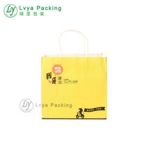 Sacchetto d'acquisto stampato riciclabile di carta su ordinazione della carta kraft del Brown Del sacchetto di elemento portante dell'alimento con la maniglia di torsione