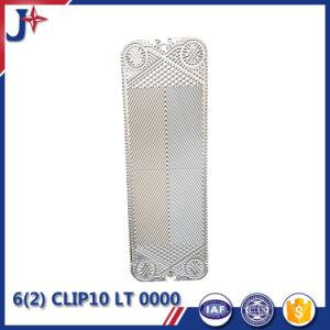 Clip10発電機の熱交換器の版およびガスケット