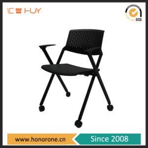オフィスの肘掛け椅子の家具の会合のプラスチック椅子