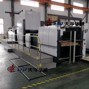 Tipo verticale ad alta velocità completamente automatico macchina calda della laminazione della pellicola della lama [GFM-108LCR]
