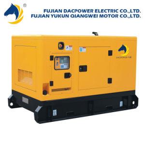 Moteur de la Chine de haute qualité Weifang 40kw Groupe électrogène silencieux