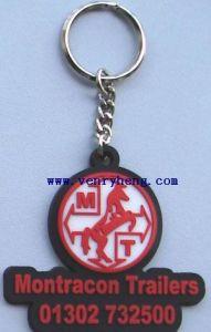 승진 선물 고무 열쇠 고리 관례 PVC Keychain