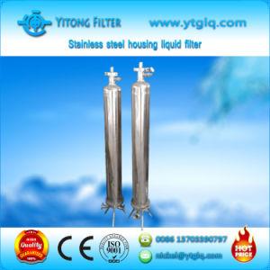 Filtre à liquide en acier inoxydable