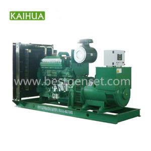 420kw/525kVA öffnen Dieselgenerator mit Cummins Engine Soem Ce/ISO