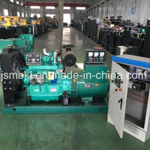 50kVA/40kw Chine Weichai marque Ricardo le meilleur prix de groupe électrogène avec moteur Diesel K4100zd