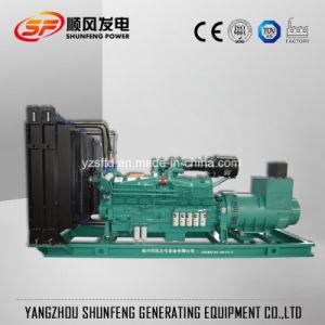 Cummins Engineが付いているタイプ250kwの電力のディーゼル発電機を開きなさい