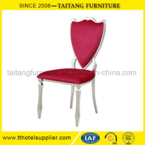 家具のステンレス鋼の結婚式の椅子の食事