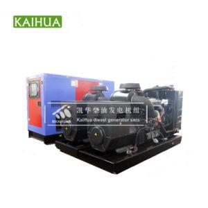180квт/200квт/240 квт/280квт/320 квт/360квт Silent дизельные генераторы с двигателями Perkins