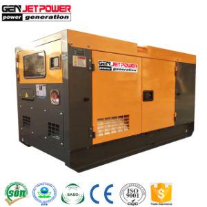 Weifangエンジン30kwの極度の無声ディーゼル発電機の価格