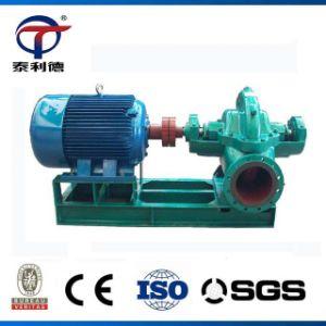 Pompa di flusso assiale industriale di caso spaccato orizzontale elettrico di doppia aspirazione