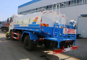Mini camion del serbatoio di acqua di Dongfeng 5cbm