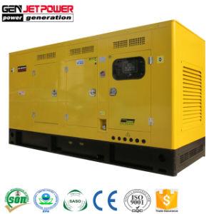200kw販売のための水によって冷却されるディーゼル発電機250kVAの無声電気発電機