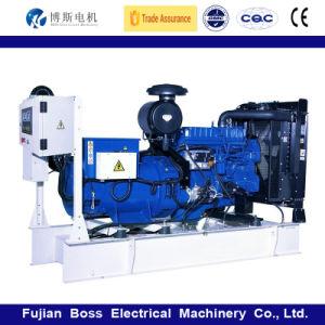 50Гц 36КВТ 45 ква бесшумный генератор дизельного двигателя Perkins Фучжоу на заводе