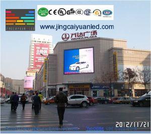 P5 en el exterior de la pared de la pantalla de publicidad
