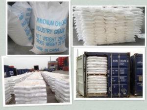 수입상을%s 농업 급료 분말 N20.5 비료 염화 황산염
