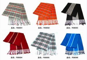 新しいデザイン方法ビスコーススカーフ(08091-08096)