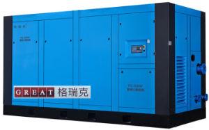 冶金学の工場使用頑丈なねじ空気圧縮機