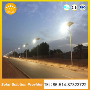 12V/24V 50W 60W 70W 80Wの屋外の照明太陽街灯LEDライト
