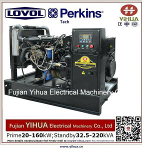 generatore silenzioso diesel 58kw/72.5kVA con il Ce Approval-20170831b del motore della Lovol-Perkins
