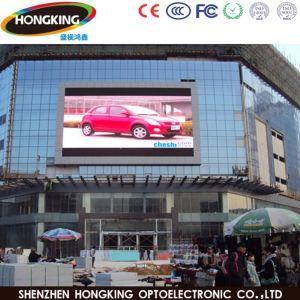 Outdoor P10 plein écran LED de couleur pour la publicité