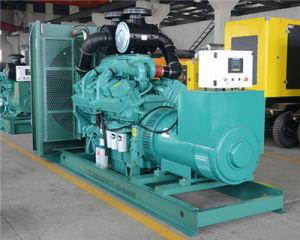 diesel de 30kw-1200kw Genset com gerador de Cummins