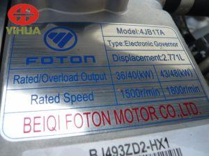 Foton Isuzu AC三相32kw/40kVA開いたフレームのディーゼル発電機セット