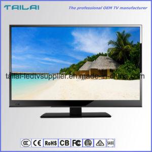 Último projeto 21,5  FHD 1080P DVB-T Digital DVB-C TV Eled AC 12V DC