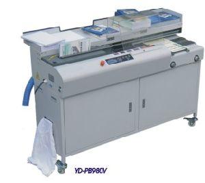 専門の製本機械(YD-PB980V)