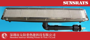 産業乾燥の赤外線バーナー(GR2002)