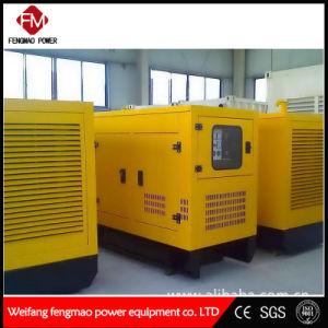 벙어리 220 Kw 디젤 엔진 발전기 세트 - 기준 80 dB