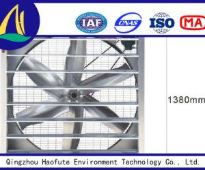 Sistemas de Ventilación Industrial Ventilador Axial de enfriador de aire del ventilador