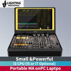 Ноутбук Onpc пульт управления освещением