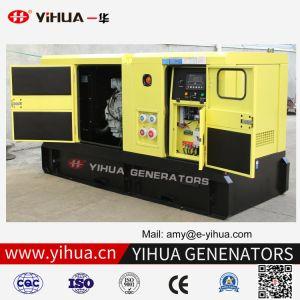 중국 사람 Yto 엔진과 Yihua 100% 구리 철사 무브러시 발전기를 가진 고명한 상표 50kw 디젤 엔진 발전기