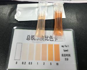 [غود قوليتي] مجموعة حديد [تست تثب] مع قياس الألوان طريقة ([له3021])