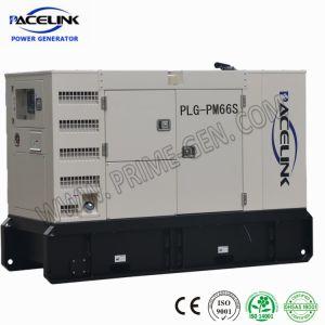 schalldichtes Dieselfestlegenset 60kVA angeschalten von Perkins mit Ce/ISO