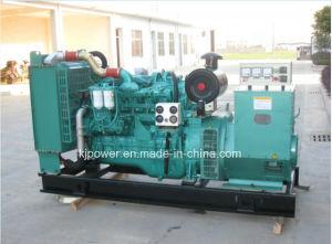 50Hz 200kVA 상표 Yuchai 중국 엔진에 의해 강화되는 디젤 엔진 발전기 세트