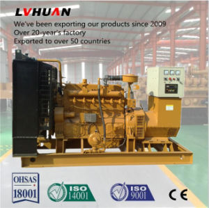 100kwガスの発電機セットの天燃ガスの発電機セット