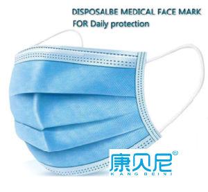 Máscara facial médicos Non-Woven descartáveis 3 Ply Suprimento de fábrica