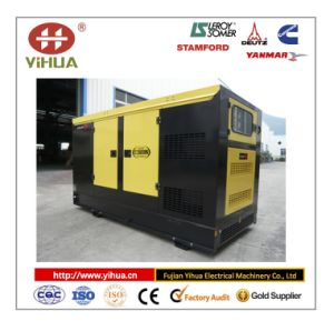 Генератор энергии двигателя 90-540kw Wudong звукоизоляционный тепловозный