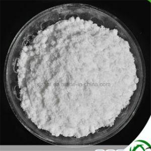 De witte Meststof van het Sulfaat van het Ammonium van het Poeder van het Kristal (Nh4) 2so4