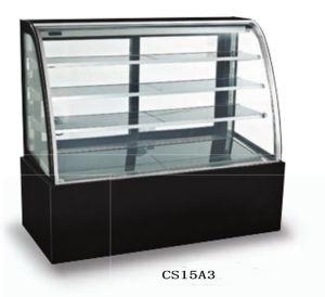 1.2m zwei Schichten Regal-Kuchen-Kühlvorrichtung-für Suppermarket Mall