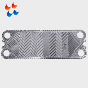 L'huile de refroidissement de la plaque amovible Optiwave-Design Échangeur de chaleur