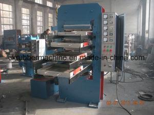 기계를 만드는 압박 기계 또는 고무 포장 기계를 치료하는 고무 도와