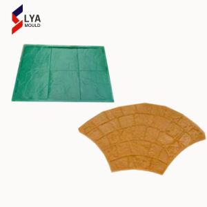 煉瓦Basketweaveの装飾的で具体的なセメントの質の押印によって押されるコンクリート型