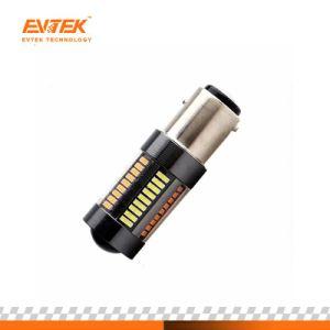 Super helle Doppelfarbe S25 1157 1156 4014 66SMD Licht des Auto-LED mit Objektiv-Drehung-Licht