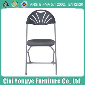 Party를 위한 상업적인 Seating Grey Plastic Folding Chair