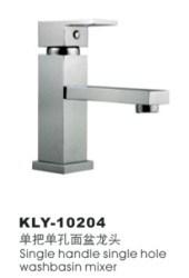 クロム単一のハンドルの単一の穴の洗面器の蛇口のコック(KLY-10204)