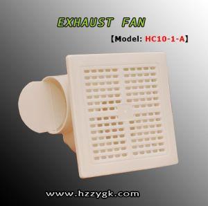 Потолок на кухне вентилятор / вентиляция / воздуховод вытяжного вентилятора